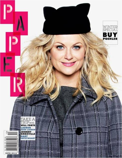 Amy Poehler paper magazine