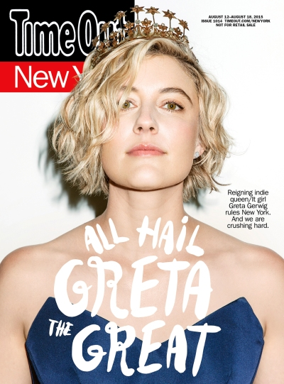 Great Gerwig